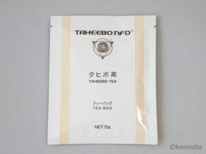 「タヒボNFD」ティーバッグ分包パッケージ